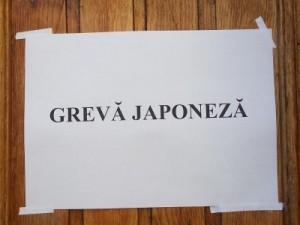 greva-japoneza