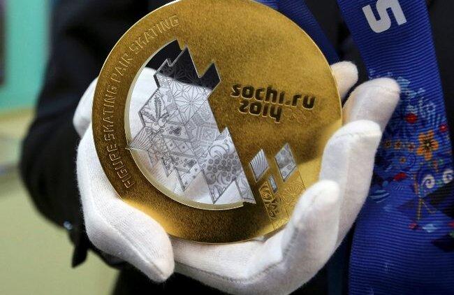 Cat aur contin medaliile din aur?